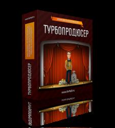 turboproducer_vizual_2
